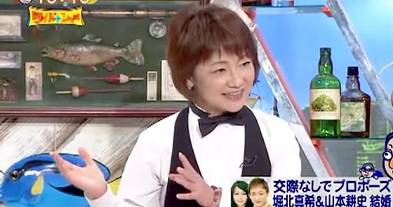 ワイドナショー画像 長谷川まさ子が山本耕史&堀北真希の入籍をうっすら予言していたと解説 2015年8月30日
