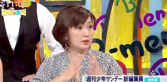 ワイドナショー画像 週刊少年サンデー編集長のリーダーシップについて佐々木恭子アナが解説 2015年8月30日