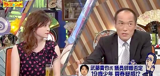 ワイドナショー画像 ラフルアー宮澤エマ 東国原英夫 政治スキャンダルの武藤貴也議員に疑問を呈する 2015年8月30日