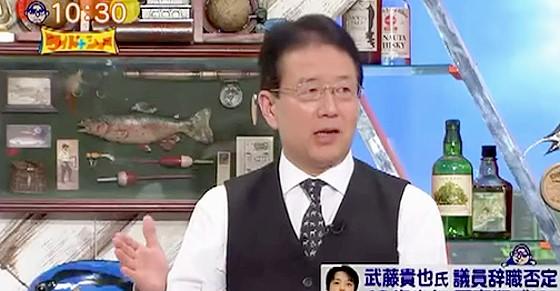 ワイドナショー画像 犬塚浩弁護士 未公開株譲渡の武藤貴也議員には収賄罪や詐欺罪が成立す可能性がある 2015年8月30日
