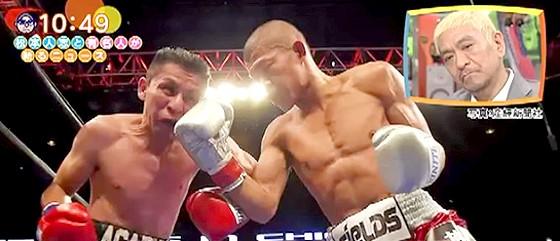 ワイドナショー画像 亀田興毅が対戦相手の会見に乱入し挑発 2015年9月6日