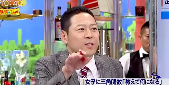 ワイドナショー画像 東野幸治 伊藤祐一郎鹿児島県知事のサインコサイン発言 知事の真意を説明 2015年9月6日
