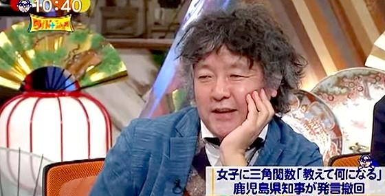ワイドナショー画像 茂木健一郎がコサイン伊藤発言に対し「根本から間違ってる」 2015年9月6日