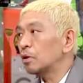 ワイドナショー画像 松本人志 今一番インパクトがあるのは佐野氏のデザイン。継続すべき 2015年9月6日