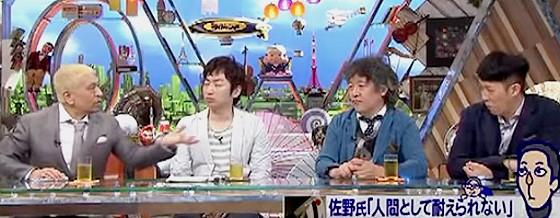 ワイドナショー画像 松本人志「ネットの中傷など慣れれば全く怖くない。騒ぎはすぐ終わる」 2015年9月6日