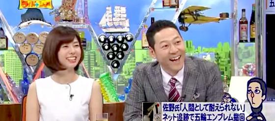 ワイドナショー画像 「オリンピック組織委員会に松本人志を」という茂木健一郎に東野幸治が「変なの選びそうだからやめといた方がいい」 2015年9月6日