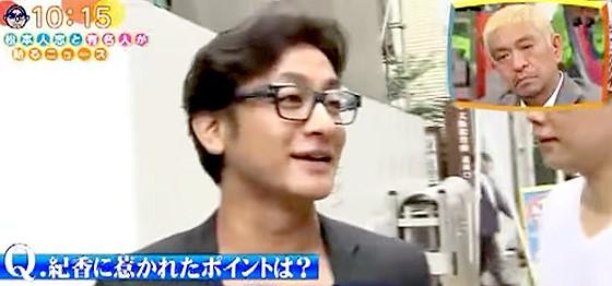 ワイドナショー画像 片岡愛之助 藤原紀香に惹かれたポイントは「中身ですね、はい」 2015年9月6日
