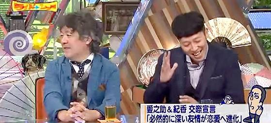 ワイドナショー画像 茂木健一郎 小籔千豊 藤原紀香と熊切あさ美の顔の系統が似てると発言し東野に「そんなん気悪いで」とツッコまれる 2015年9月6日