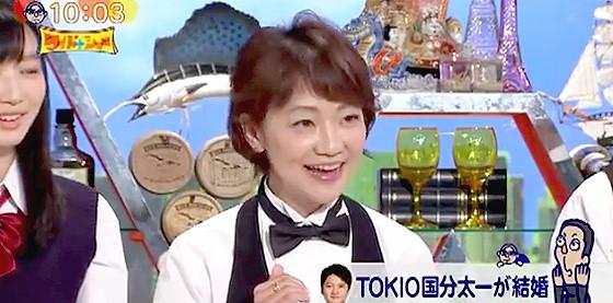 ワイドナショー画像 長谷川まさ子 TOKIO国分太一の結婚について解説 2015年9月13日