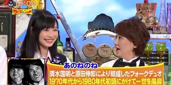 ワイドナショー画像 2人同時に結婚したあのねのねについてコメントを求められるワイドナ現役高校生の岡本夏美 2015年9月13日