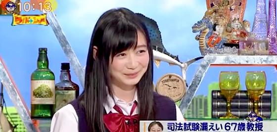 ワイドナショー画像 ワイドナ現役高校生 岡本夏美「学校の先生に可愛い子ぶったり良い子ぶることもある」 2015年9月13日