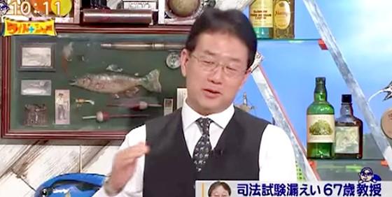 ワイドナショー画像 犬塚浩弁護士 司法試験問題漏えいについて「呆れてものが言えない」 2015年9月13日
