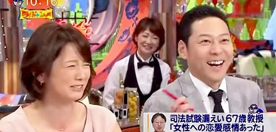ワイドナショー画像 秋元優里アナ 東野幸治からいやらしい目で見ていると聞いて嫌悪感丸出し 2015年9月13日