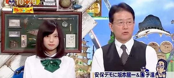 ワイドナショー画像 犬塚浩弁護士 安保反対の国会前デモは60年安保闘争を思い出させる 2015年9月6日