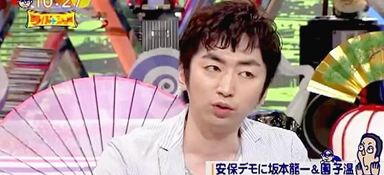 ワイドナショー画像 羽田圭介「どれほど勉強した上で安保反対の国会デモに行くのか疑問」 2015年9月6日