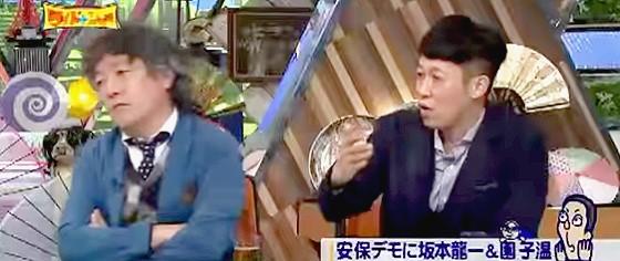 ワイドナショー画像 茂木健一郎 小籔千豊 安保反対の国会デモに理解を示すも中国の軍事パレードをどう考えているのか 2015年9月6日