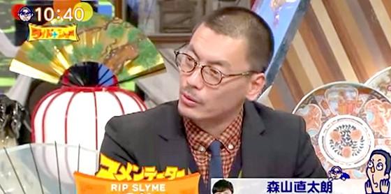ワイドナショー画像 RIP SLYME SU 森山直太朗の半年間小休止宣言に対し「アルバム作るだけでも半年はすぐ過ぎる」と疑問 2015年9月13日