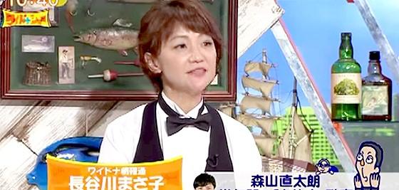 ワイドナショー画像 長谷川まさ子 森山直太朗の半年間小休止宣言を解説 2015年9月13日