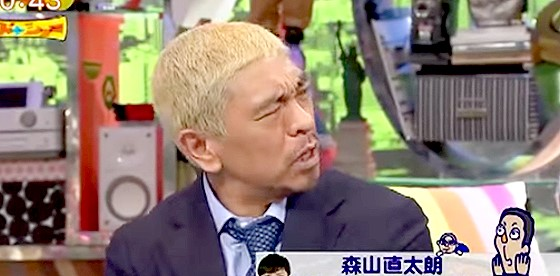ワイドナショー画像 松本人志「お笑いは休めない。ホバリングの方が結局は燃費悪い」 2015年9月13日