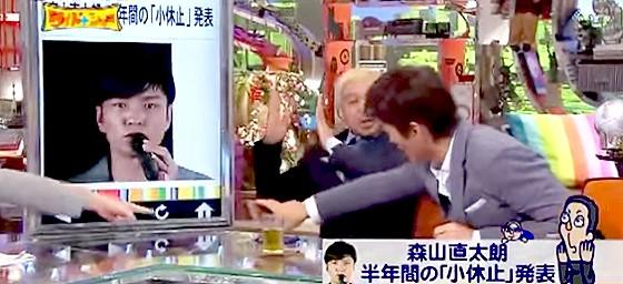 ワイドナショー画像 長嶋一茂「勝手に来ていいならここに毎週来ますよ」 2015年9月13日