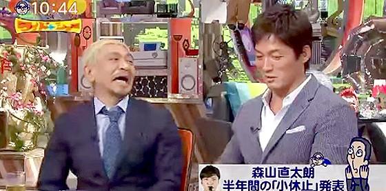 ワイドナショー画像 長嶋一茂宅の壁の落書きが明石家さんまの仕業だと思っていた理由を聞いて松本人志が爆笑 2015年9月13日