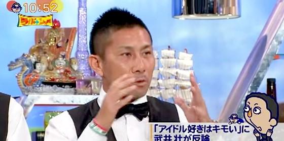 ワイドナショー画像 前園真聖 アイドル好きのツイートをした武井壮にLINEで取材 2015年9月20日