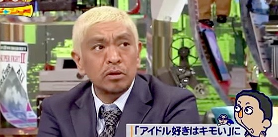 ワイドナショー画像 松本人志「安保法案で日本が揺れてる時にじゃんけん大会に行くのはアホちゃうか」 2015年9月20日