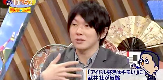 ワイドナショー画像 古市憲寿「恋愛禁止とか被害者ぶってるけど、アイドルは多くのファンから搾取するモンスター」 2015年9月20日