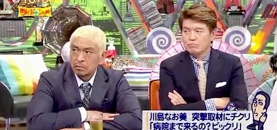 ワイドナショー画像 松本人志 ヒロミ 川島なお美にひどい質問をした記者に「ちょっと信じられない」 2015年9月20日
