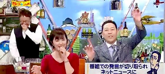 ワイドナショー画像 東野幸治「頭とケツをひっつけて記事にしてる」 2015年9月20日