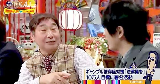 ワイドナショー画像 古市憲寿「ギャンブル依存症が蛭子さんのようなら幸せそうでいい」 喜ぶ蛭子能収 2015年9月20日