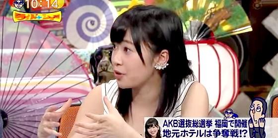 ワイドナショー画像 指原莉乃 AKB選抜総選挙が福岡ドームで開催 地元ホテルは争奪戦 2015年5月10日