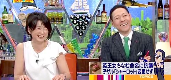 ワイドナショー画像 秋元優里アナ 東野幸治 ウーマン村本の村P事件のエピソードに笑い 2015年5月10日