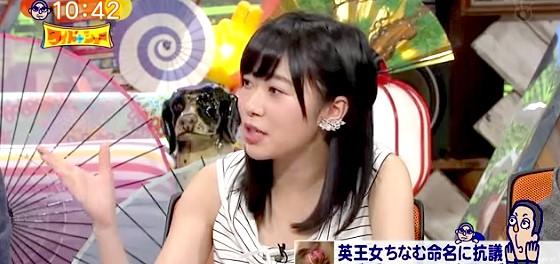 ワイドナショー画像 大分県の観光大使だった指原莉乃は子ザルに「さしこちゃん」と名付けた 2015年5月10日