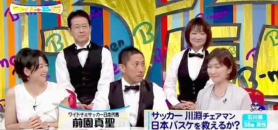 ワイドナショー画像 前園真聖が前列中央にいるのを見て松本「勝手に出てきたと思った」 2015年5月10日