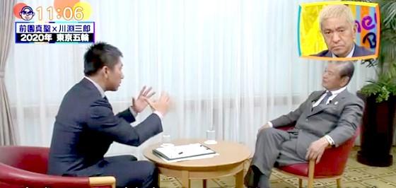 ワイドナショー画像 前園真聖 川淵三郎 インタビュー俯瞰 2015年5月10日