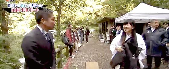ワイドナショー画像 山間のCM撮影現場にスーツ姿で同行した前園真聖に指原莉乃が「自然が似合わない」 2014年11月9日