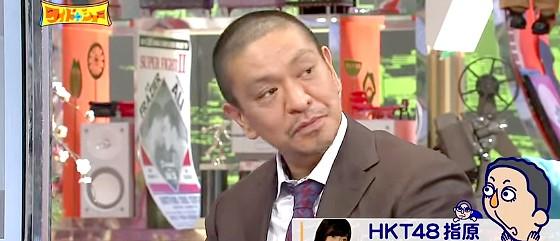 ワイドナショー画像 罰ゲームがCM企画に代わった指原莉乃に松本人志が「顔笑ってるもん」 2014年11月9日