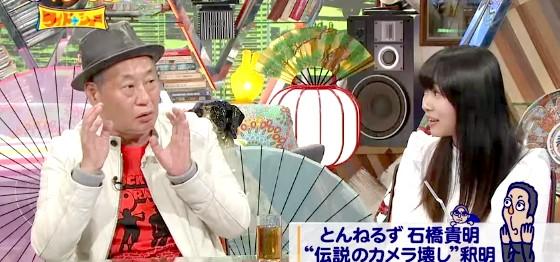 ワイドナショー画像 泉谷しげるが昔の武勇伝を披露 2014年11月9日