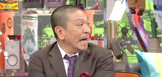 ワイドナショー画像 石橋貴明の弁明をバッサリ斬った泉谷しげるに松本人志が驚き笑う 2014年11月9日