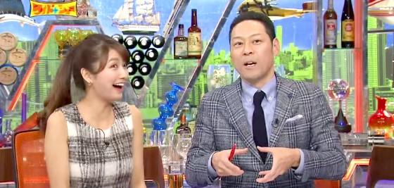 ワイドナショー画像 東野幸治「次のニュースでチンチン出すかも」発言にミタパンびっくり 2014年11月9日