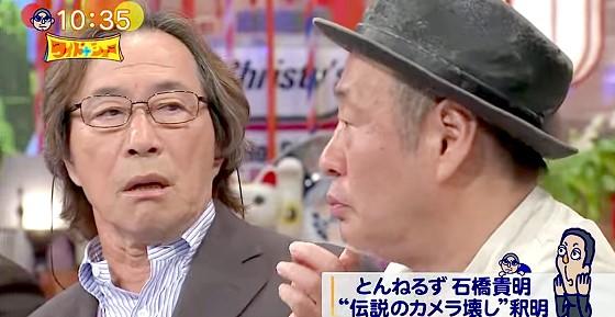 ワイドナショー画像 昔の荒れていたライブの様子を語る武田鉄矢と泉谷しげる 2014年11月9日