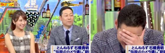 ワイドナショー画像 東野幸治「芸人もたまには無茶すべき」に泉谷しげる「じゃあオマエがやれよ」 2014年11月9日