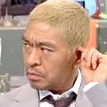 ワイドナショー画像 教育委員会がノーゲーム推進も松本人志「軍隊作ってるんやないから束ねるのは良くない」 2015年2月1日