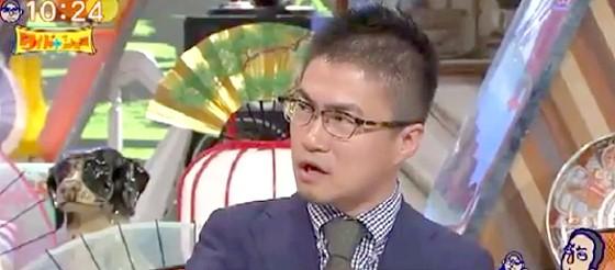 ワイドナショー画像 乙武洋匡「アグネス・チャン殺害予告の犯人が15歳の少年だったことには全く驚かない」 2015年9月27日
