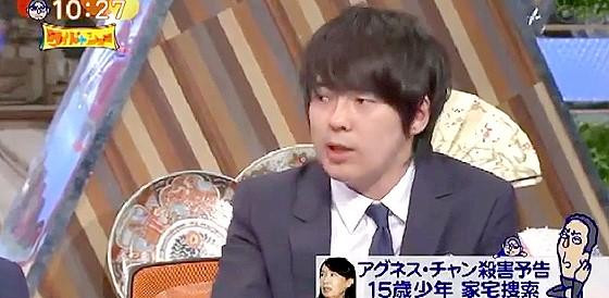 ワイドナショー画像 ウーマンラッシュアワー村本大輔「炎上キャラだと思われて会社が対応してくれない」 2015年9月27日