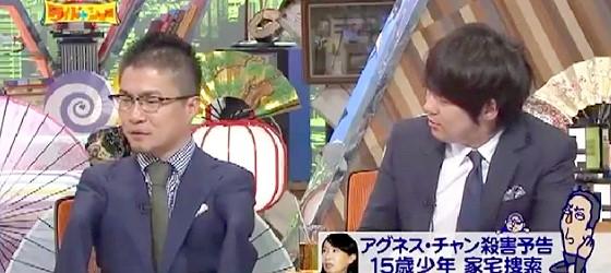 ワイドナショー画像 乙武洋匡「ネットの中傷はスポーツ観戦の野次の延長のようなもので仕方ない面もある」 2015年9月27日