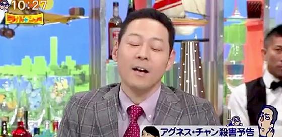 ワイドナショー画像 東野幸治 ウーマン村本をディスる発言にめんどくさそうに「ごめんなさい」 2015年9月27日
