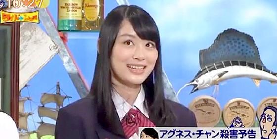 ワイドナショー画像 小山内花凜 緊張のあまり「言わせておけばいい」が言えなくなり焦る 2015年9月27日