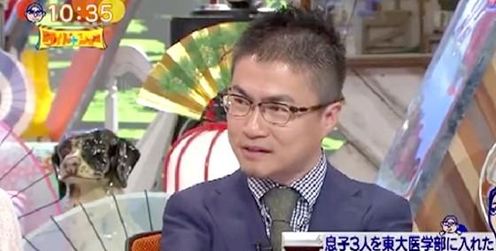 ワイドナショー画像 乙武洋匡 東大医学部に息子3人を入れた母親に「子どもが所有物になってないことを願う」 2015年9月27日